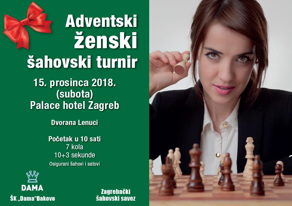 ADVENTSKI ŽENSKI ŠAHOVSKI TURNIR, 15.12.2018.