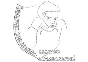 """III. MEMORIJAL """"MARKO DAMJANOVIĆ"""""""