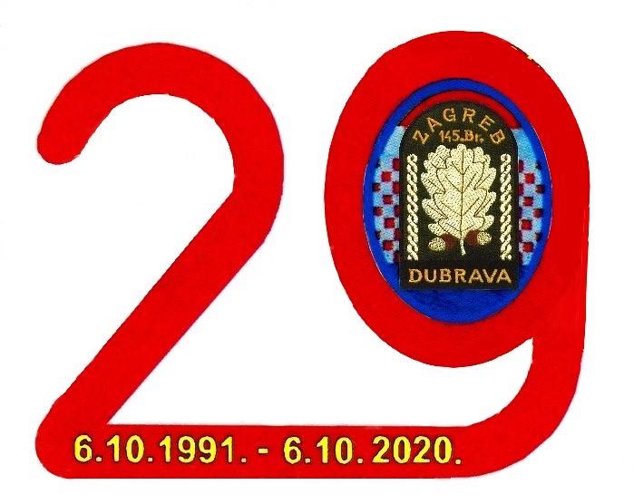 29 god. 145. brig. HV-DUBRAVA , ZAGREB